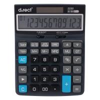 Kalkulačka 2230 12 miestny displej