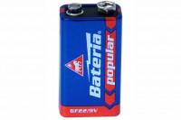 Batéria 6F22 Popular 9V (1ks)